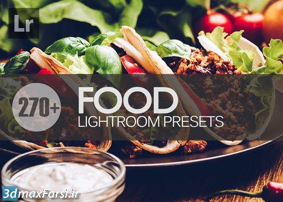 دانلود پکیج پریست لایت روم افکت غذا و خوراکی