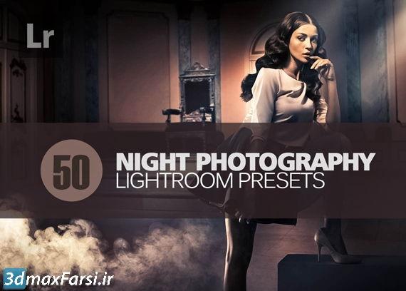 دانلود پکیج پریست لایت روم عکاسی شب