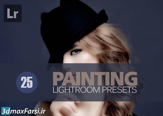 دانلود پکیج پریست لایت روم نقاشی