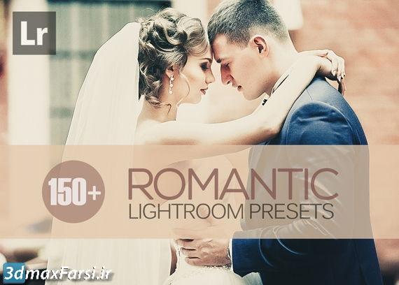 دانلود پکیج پریست لایت روم رنگ رومانتیک و عاشقانه